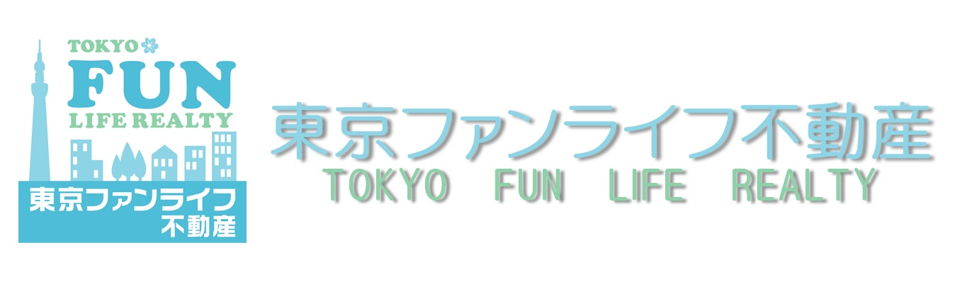東京ファンライフ不動産